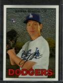 2016 Heritage High Number Chrome #701 Kenta Maeda NM-MT 439/999 Dodgers
