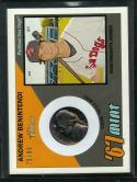 2016 Heritage Minor League 1967 Mint Relics Nickel #67M-ABE Andrew Benintendi NM-MT MEM