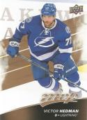 2017-18 Upper Deck MVP #17 Victor Hedman NM-MT Lightning