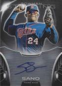 2013 Bowman Sterling Prospect Autographs #BSAP-MS Miguel Sano NM-MT RC Auto