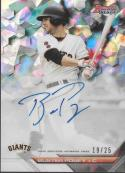2016 Bowman's Best Best of 2016 Autographs Refractors Atomic #B16-BP Buster Posey NM-MT Auto 19/25 Giants