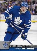 2017-18 Upper Deck MJ Holdings #R-1 Auston Matthews NM-MT Maple Leafs