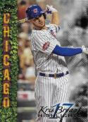 2018 Topps Kris Bryant Highlights Black #KB-11 Kris Bryant NM-MT Cubs