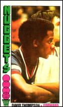 1976-77 Topps #110 David Thompson NM-MT RC Denver Nuggets Official NBA Basketball Card