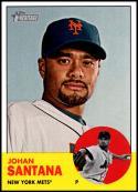 2012 Topps Heritage #93 Johan Santana NM-MT New York Mets Official MLB Baseball Card