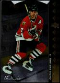 1994-95 Upper Deck SP Inserts Die Cuts #SP16 Chris Chelios NM-MT Chicago Blackhawks Official NHL Hockey Card