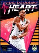 2018-19 Donruss All Heart Press Proof #4 Giannis Antetokounmpo NM-MT Milwaukee Bucks Official NBA Basketball Card