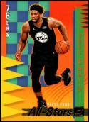 2018-19 Donruss All-Stars Press Proof #15 Joel Embiid NM-MT Philadelphia 76ers Official NBA Basketball Card