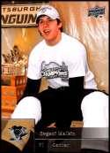 2009-10 Upper Deck #48 Evgeni Malkin NM-MT Pittsburgh Penguins  Official NHL Hockey Card