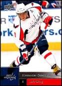 2009-10 Upper Deck #343 Alexander Ovechkin NM-MT Washington Capitals  Official NHL Hockey Card
