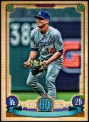 2019 Topps Gypsy Queen Missing Nameplate #278 Enrique Hernandez NM-MT Los Angeles Dodgers