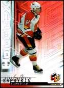 1999-00 Upper Deck HoloGrFX #9 Oleg Saprykin RC NM-MT+ Calgary Flames  Officially Licensed NHL Hockey Trading Card