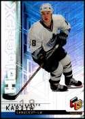 1999-00 Upper Deck HoloGrFX #58 Steve Kariya RC NM-MT+ Vancouver Canucks  Officially Licensed NHL Hockey Trading Card