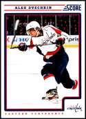 2012-13 Panini Score #461 Alex Ovechkin NM-MT Washington Capitals  Officially Licensed NHL Hockey Trading Card
