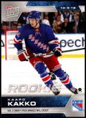 2019-20 Topps Now Stickers #5 Kaapo Kakko RC NM-MT New York Rangers PR 1,483