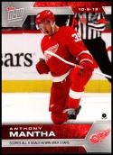 2019-20 Topps Now Stickers #9 Anthony Mantha NM-MT Detroit Red Wings PR 1,483