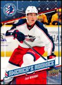 2016-17 National Hockey Card Day #USA-3 Zach Werenski NM-MT Columbus Blue Jackets